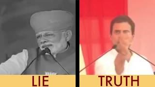 इस वीडियो में देखिए कैसे मोदी जी ने बोला झूठ लेकिन वो पकड़ा गया