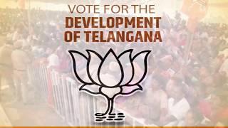 Vote for the development of Telangana. మార్పు కోసం బిజెపి #GoVoteBJP