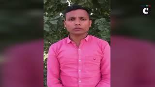 Bulandshahr violence: Main accused Yogesh Raj claims innocence; Bajrang Dal asks him to surrender