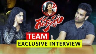 Rahasyam Movie 2018 Team Interview || Top Telugu TV ||