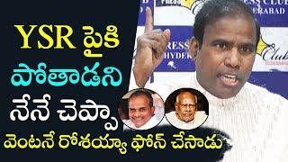 KA Paul on YS Rajasekhara Reddy and Konijeti Rosaiah | Chandrababu | Top Telugu TV