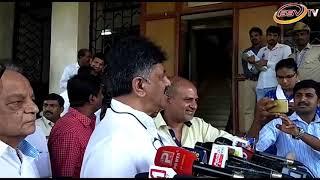 ಸುದ್ದಿಗಾರರೊಂದಿಗೆ ಮಾತನಾಡಿದ ಸಚಿವ ಡಿ.ಕೆ ಶಿವಕುಮಾರ SSV TV NEWS BANGLORE 05 12 2018 3