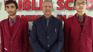 डीएवी स्कूल के दोछात्रो ने नेशनल चैस चैपियनशिप में बेहतर स्थान हासिल कर स्कूल का नाम रोशन किया