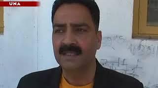 ऊना में सामाजिक न्याय और अधिकारिता बिभाग द्वारा  महिलाओं को जागरूक करने के लिए एक शिबर लगाया गया