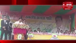 [ Assam ] असम में दूसरे चरण में होने वाले पंचायत में असम के cm ने किया चुनाव प्रचार