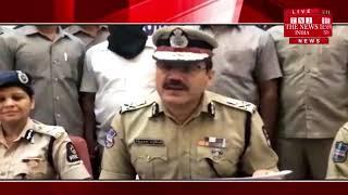 CRIME ALART / हैदराबाद पुलिस ने एक crime होने से पहले अपराधी को पकड़ा No1 pulice