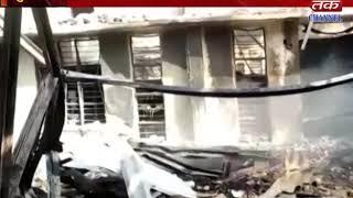 Surendranagar : Take fire in a plastic factory