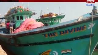 Okha : The Tamil Nadu boat was found