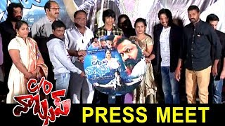 C/ o whats App Movie Press Meet - 2018 Latest Movie Press Meet