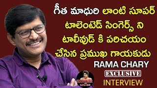 Rama Chary Who Introduced Geetha Madhuri and More - Singer Rama Chary Exclusive Interview - Swetha