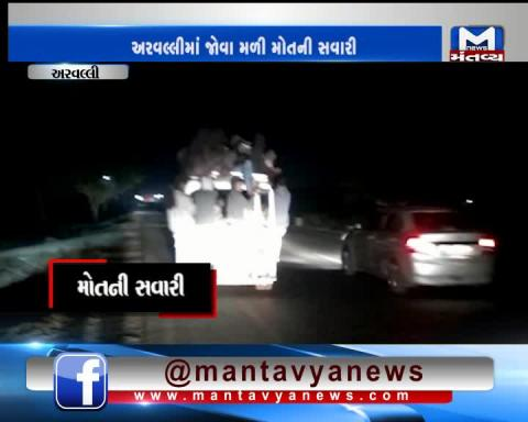 Aravalli: Jeep Drivers are overloading Jeep for earning more money