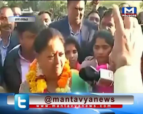 Rajasthan CM Vasundhara Raje reached polling booth to vote
