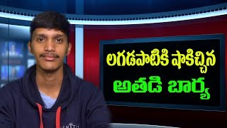 Lagadapati Rajgopal survey Telangana I Elections Survey 2018 I #Elections