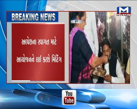 Surat: Hardik Patel was not allowed to meet Alpesh Kathiriya in Jail