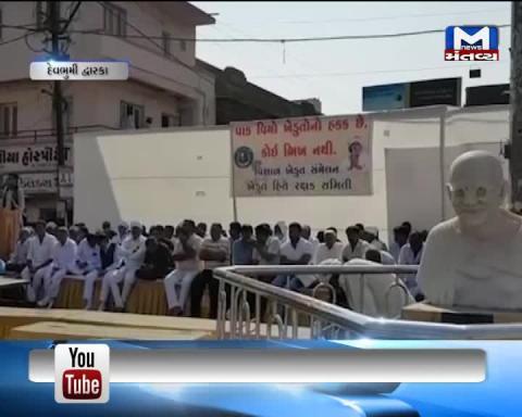 Dwarka: Khedut Hit Rakshak Samiti's Sammelan was organized