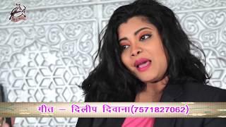 "नईहर चली आईब - Er. Vikash Shah "" Bihari "" - Londan Se Kareja Miss Call - Latest Bhojpuri Song"