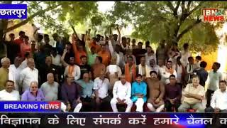 मानवेन्द्र सिंह के टिकिट मिलने से 100से अधिक भाजपा पदाधिकारी और  नेताओं ने पार्टी को दी चेतावनी