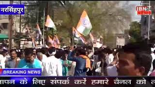 कांग्रेस प्रत्याशियों ने नरसिंहपुर जिले में भरा फॉर्म नरसिंहपुर से लखन सिंह पटेल