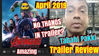 #AVENGERS End Game Trailer Review l No THANOS In Trailer