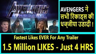 Avengers End Game Trailer Becomes Fastest Trailer To Get 1.5 Million Likes In 4 Hours