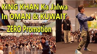 SRK Promotes ZERO Movie In OMAN And KUWAIT