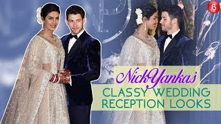 Priyanka Chopra and Nick Jonas looked stunning in their reception outfits