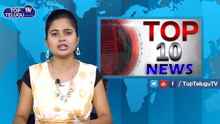 Telangana Polling Day : Election Special News || Top Telugu TV ||