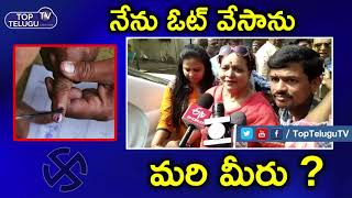Super Star Krishna Casting His Vote With Naresh || Telangana Elections 2018 || Top Telugu TV ||