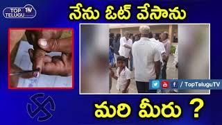 Actor Shivaji Raaja Casting His Vote || Telangana Elections 2018 || Top Telugu TV ||