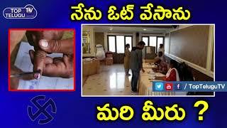 Victory Venkatesh Casting His Vote || Telangana Elections 2018 || Top Telugu TV ||