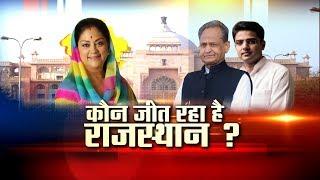 Rajasthan Elections : Narpat Singh Rajvi (BJP) विधाधर नगर पर किसका राज ... | IBA NEWS |