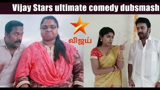 Vijay Stars ultimate comedy dubsmash