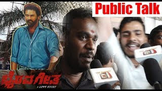 Dolly Dhananjay Bhairava Geetha Public Review || #Dhananjay || Bhairava Geetha