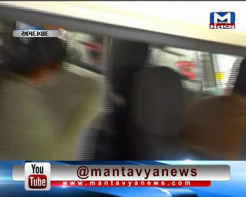 Ahmedabad: In 260 Cr scam, Court has approved 6 days remand of Bhargavi Shah wife of Vinay Shah