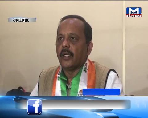Ahmedabad: Congress' Manish Doshi attacks BJP over GSRTC exam | Mantavya News