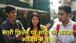 Kedarnath (केदारनाथ) Movie - Public Review By Youngsters - Sushant Singh Rajput & Sara Ali Khan