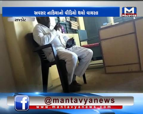 Viral Video of Jasdan By Poll's Congress Candidate Avsar Nakia