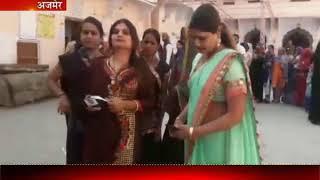 राजस्थान विधानसभा चुनाव 2018: अजमेर, थर्ड जेंडर्स  मे भी दिखा मतदान का उत्साह