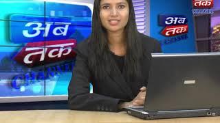 Abtak News 7-12-2018