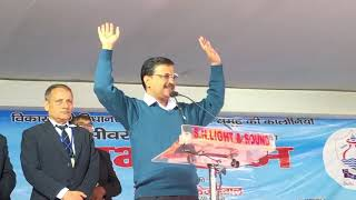 Delhi CM Arvind Kejriwal inaugurated the laying down of sewer lines in 33 colonies under Vikas Puri