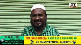 ILYAS SHAMSHI | On Bogus Votes | Apnae Walid ya Shauhar Ka Nam badlna Aur Bogus Vote dalna |Haram hi