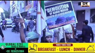 DJS Protest Against Babri Masjid Demolation | Hyderabad | DT NEWS