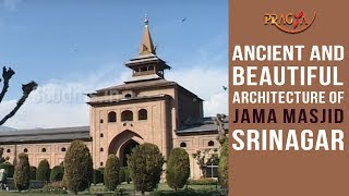 Watch Ancient and Beautiful Architecture of Jama Masjid Srinagar