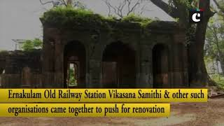 Ernakulam old railway station to get facelift after almost 30 years