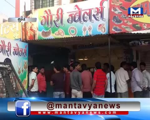 Surat: Robbery in 2 Jewelry Shops at Sachin GIDC