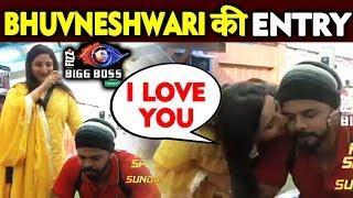 Sreesanths Wife Bhuvneshwari Enters Bigg Boss House | Bigg Boss 12 Latest Update