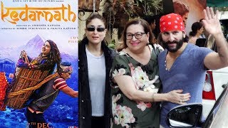 Saif Ali Khan And Kareena Kapoor WATCHES Kedarnath | Sara Ali Khan | Sushant Singh Rajput