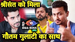 Ex Bigg Boss Winner Gautam Gulati SUPPORTS Sreesanth | Bigg Boss 12 Latest Update