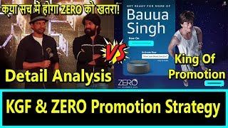 ZERO And KGF Promotional Strategy So Far I My Analysis On Their Way Of Promotion