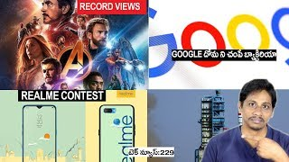 TechNews telugu 229: nokia 9 pure view,oneplus tv,google,microsoft,facebook,avengers 4,china